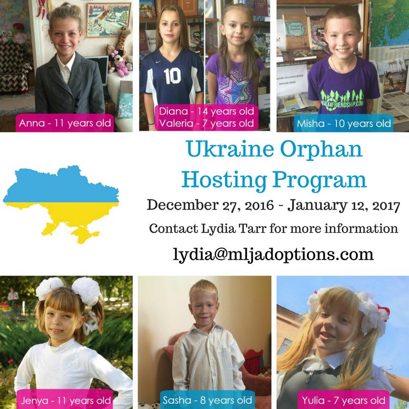 ukraine hosting program